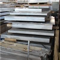 16毫米3003铝锰合金铝板零售