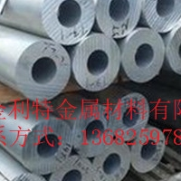 供应工业用6061铝管材