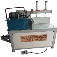 铝模板定尺锯 铝模板锯床-邓氏精密机械