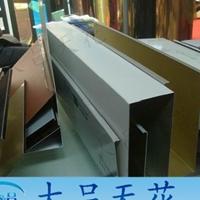 铝合金方管现货供应 铝方通 矩形铝管