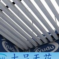 白色铝方通 U型铝方通厂家 铝方通天花吊顶
