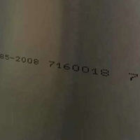 2024-T4铝排宽度