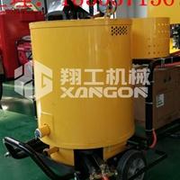 翔工机械供应60L沥青灌缝机