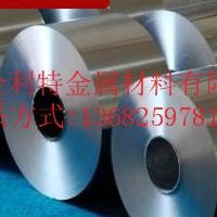 供應氧化鏡面鋁卷1086鋁卷
