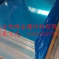 国产3003防锈铝板西南铝铝板现货