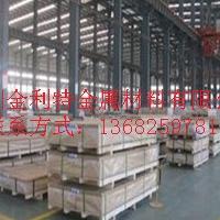 供应国产5052铝板西南铝铝薄板