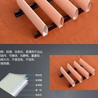 供應型材U形木紋鋁方通吊頂