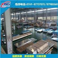 进口qc-10铝板超硬铝板模