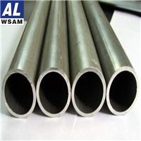 西南铝管 7075合金铝管 7A04精密无缝铝管