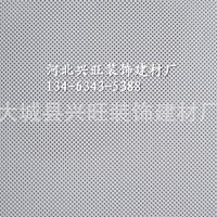 300x300 600×600工程铝扣板天花 铝扣板直销