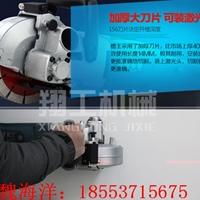 手持式水电开槽机翔工机械供应