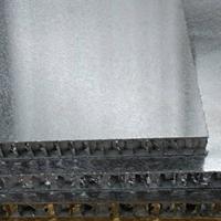 TKV隔音铝蜂窝板铝幕墙-会议室铝蜂窝板厂家