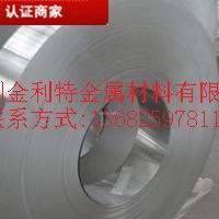 供应铝镁合金5052铝带进口铝带