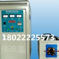 超音频加热机 超音频感应加热设备