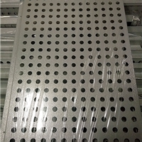 供应广汽传祺钢制穿孔外墙装饰板