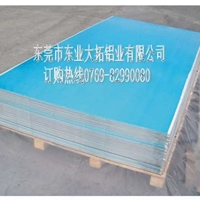 直销5A03铝板 易拉伸5A03铝板