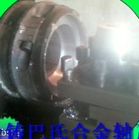 铝合金瓦加工铸造