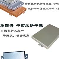 军霸幕墙氟碳铝单板 造型铝单板厂家