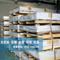 硬鋁7A04代理商 7A04鋁排力學性能