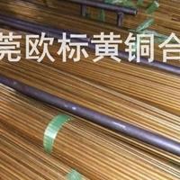黄铜软线,黄铜硬线,C3603黄铜线