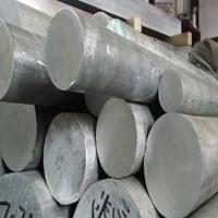 5005铝合金挤压棒材
