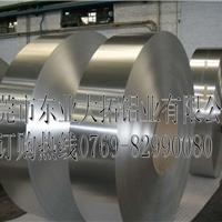 直销5A03铝卷 免费分条5A03铝带