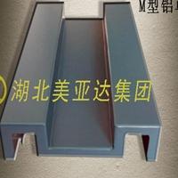 M型氟碳喷涂铝单板 美亚达