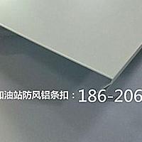 供工程吊顶铝条扣价格-过道防风铝条扣厂家