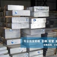 ADC10壓鑄鋁板 ADC10鋁排化學成分