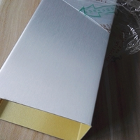 滚涂铝条扣 u型铝方通 木纹铝通