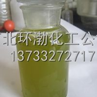 聚合氯化鋁 PAC 工業級 廠家現貨