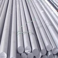超硬铝 7075中厚铝 7075铝棒