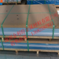 供應5052鋁板,0.3-2.0mm鋁板批發