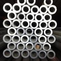 4004铝管说明 4043铝合金管信息