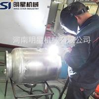 铝合金焊接加工 高标准 高质量