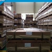 5056铝板库存包装  5056铝板进口