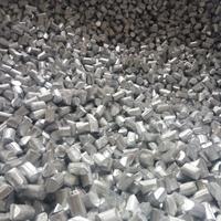 鋁線段,鋁顆粒