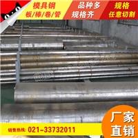 上海韵哲生产HB290-330大直径模具钢棒