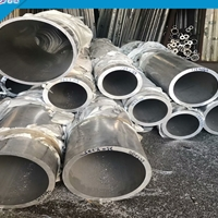 7a04大口径铝管单价  7a04铝管