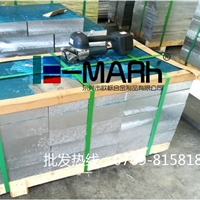 AL3003H14铝板 铝薄板3003H14