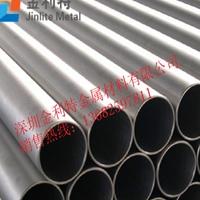 供应300280mm铝管,大口径铝管