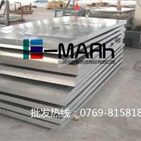3003-O态铝板 折弯铝板3003-O态