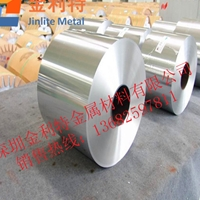 管道保温铝卷,1060-H18铝卷