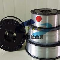 铝镁合金丝 5754铝镁合金线 进口铝镁线