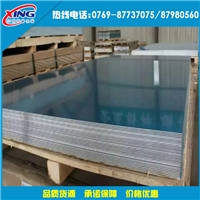 西南铝7a04超薄铝板
