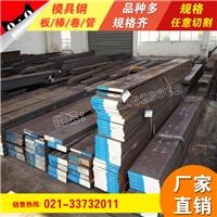 上海韵哲生产8MnSi超宽模具钢板