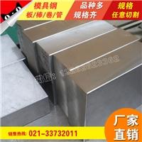 上海韵哲生产1Cr13Mo超大模具钢板
