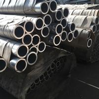 6063铝管现货销售