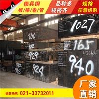 上海韵哲主营超平模具钢板T8Mn