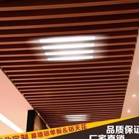 环保无毒,防火达标木纹型材铝方通质量厂家